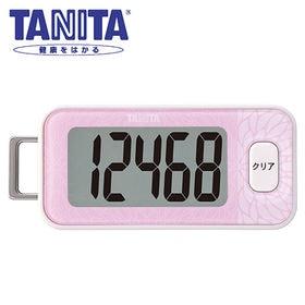 【ピンク】<タニタ>3Dセンサー搭載歩数計