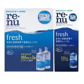 【3本セット】ボシュロム/レニューフレッシュ/355ml