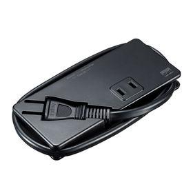 【ブラック】モバイルタップ(AC2個口・USB充電2ポート・...