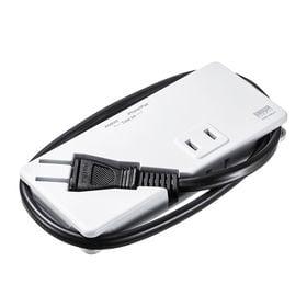 【ホワイト】モバイルタップ(AC2個口・USB充電2ポート・...