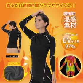 【L-LL/ブラック(白ライン)】加圧コンプレッションウェア裏ボアタイプ | 着るだけ通勤時間がエクササイズに!筋肉活動量UP!