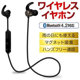 Bluetooth ワイヤレスイヤホン【カラー:ガンメタ】