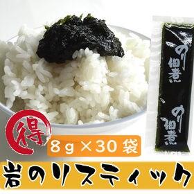 【8g×30本】岩のりスティック