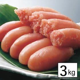 博多無着色辛子明太子(国産北海道原料) 3kg
