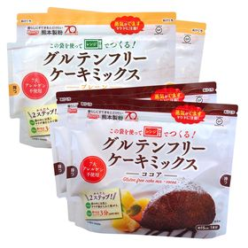 グルテンフリーケーキミックス 4袋セット(プレーン&ココア ...