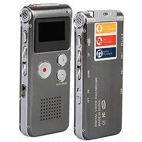 【ポケット録音】超小型ボイスレコーダ(8GB内蔵)