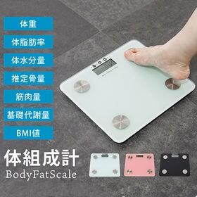 【ピンク】BodyFatScale 超薄型 体組成計