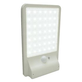 【高精度LED】センサーライト(ソーラー充電型)