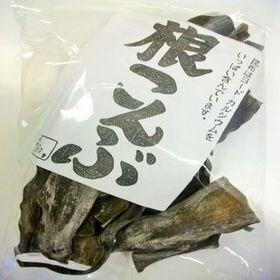 【40g】ヨード・ミネラル豊富な【根昆布】国内産 根こんぶ