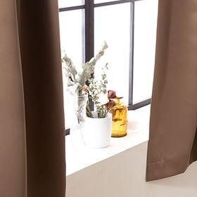 【ブラウン/幅100cm×丈200cm】1級遮光カーテン 2...