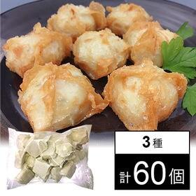 【60個】北海道海鮮ジャンボしゅうまいセット(紅ズワイ蟹、帆...