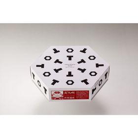 【8gx15袋】【福岡】 ネジチョコ