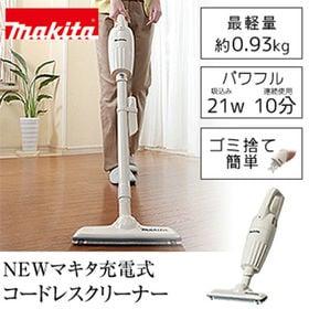 【アイボリー】マキタ〈makita〉/充電式クリーナー 掃除...