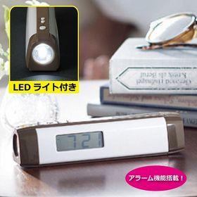 LED懐中電灯付き置き時計/アラーム機能付き。