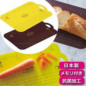 日本製 カットメモリ付き抗菌まな板