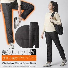 【L-LL/ブラック】洗える暖かダウンパンツ