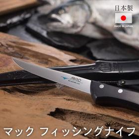 日本製 フィッシングナイフ
