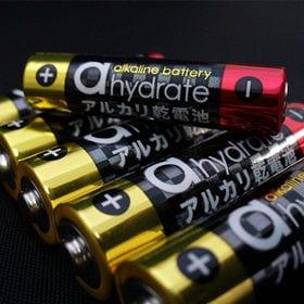 アルカリ乾電池単4×24本セット | いざという時に便利!