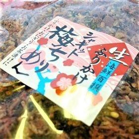 """【50g×5】シャキット美味しい""""梅ちりめん""""ふりかけ、お茶..."""