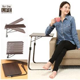 【ブラウン】角度調節折りたたみサイドテーブル