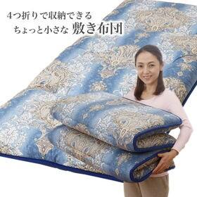 【ブルー】日本製 少し小さな4つ折り軽量3層ボリューム敷布団