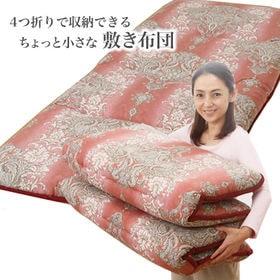 【ピンク】日本製 少し小さな4つ折り軽量3層ボリューム敷布団