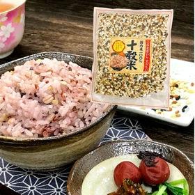 【300g×25袋】国産 十穀米