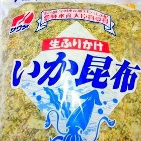 【1kg】北海道産特選 いか昆布(いかこん)