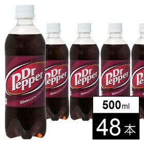 【48本】ドクターペッパー PET 500ml