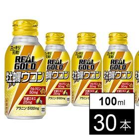 【30本】リアルゴールド牡蠣ウコン 100mlボトル缶