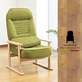 【グリーン】天然木低反発リクライニング高座椅子 クッション付