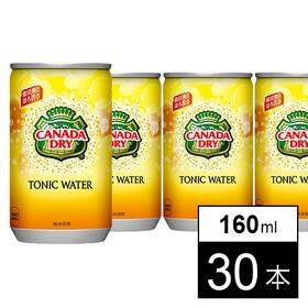 【30本】カナダドライトニックウォーター 160ml缶
