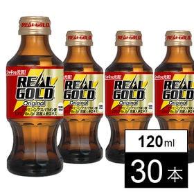 【30本】リアルゴールドオリジナル 120mlOWB