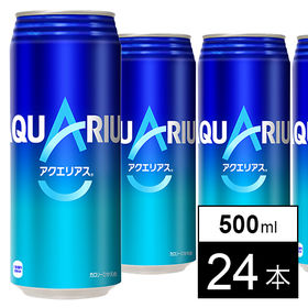【24本】アクエリアス 500ml缶