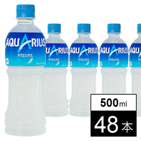 【48本】アクエリアス 500mlPET