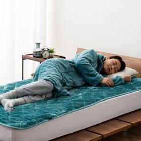 【アクアブルー】プラス2℃の吸湿発熱あったか着る毛布