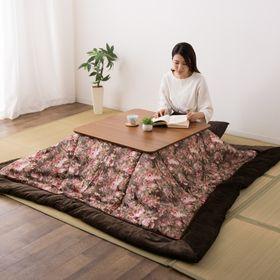 【ブラウン】ジャガード織りのあったかこたつ布団 正方形