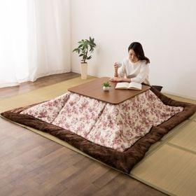 【アイボリー】ジャガード織りのあったかこたつ布団 正方形