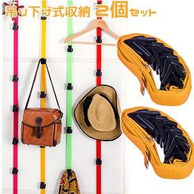 吊り下げ式収納 2個セット(オレンジ×オレンジ)