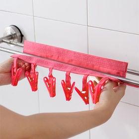 かけて使える洗濯バサミ【ピンク】