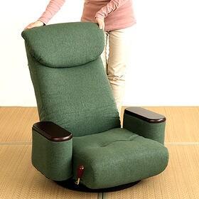 [グリーン]松風 木製ボックス肘付回転座椅子 座面ポケットコ...