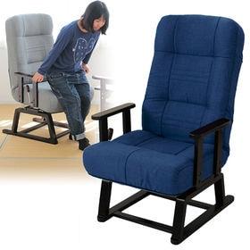 ブルー【晶】 コイルバネ式回転高座椅子/座面にはポケットコイ...