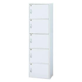 鍵付き 5段ボックスR (ホワイト)