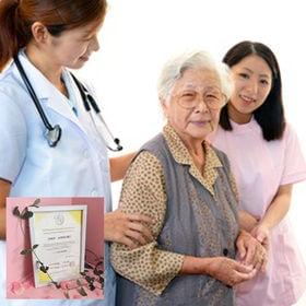 高齢ケア&コミュニケーション+カウンセリング資格取得 通信講...