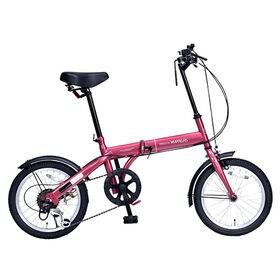 【ルージュ】MYPALLAS(マイパラス)/折畳自転車・16...