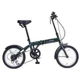【グリーン】MYPALLAS(マイパラス)/折畳自転車・16...