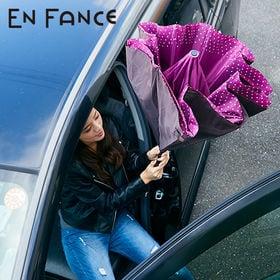 【ピンク×ドット】逆さに開く2重傘 | 花のつぼみのように逆さに開くので、車の乗り降りの際に活躍。シートも濡らしません。
