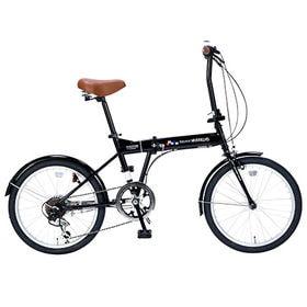 【ブラック】折畳自転車20インチ6SP/208