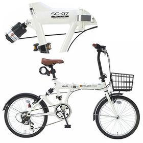 【アイボリー】折畳自転車20インチ6段ギア/リアサス/オール...