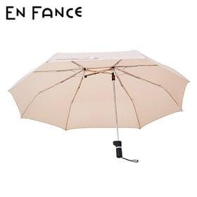 【アーモンド】軸をずらした折りたたみ傘